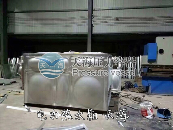 电加热水箱